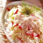 Kohlsalat mit Surimi
